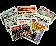 В Украине подорожает доставка прессы