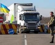 К чему приведет блокада Крыма: мнения харьковских политологов