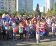 В Харькове прошел спортивный праздник «Смайлик»