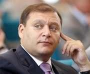 В Харькове зарегистрировали Оппозиционный блок