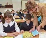 В украинских школах отмечают День учителя