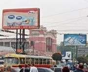 Минкульт хочет очистит исторические центры украинских городов от рекламы