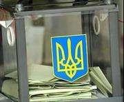 Выбирать мэра Харькова придется из 11 кандидатов