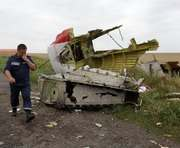Первые результаты расследования крушения МН17 обнародуют 13 октября