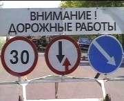 Движение транспорта по улице Чкалова в Харькове ограничено почти на три месяца