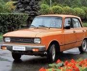 Renault подал заявку на бренд «Москвич»