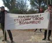 Купянские медики остались без зарплаты: фото-факты