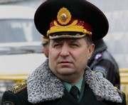 Степан Полторак и Виктор Муженко стали генералами