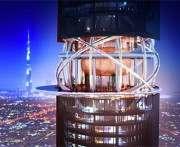 В Дубае появится необычный небоскреб