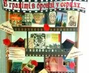 В Харькове пройдет патриотический форум