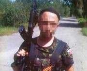 СБУ задержала в Харькове боевика «ДНР»