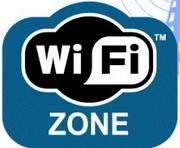 В Харьковском метрополитене появился Wi-Fi