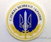 СБУ отчиталась о ликвидации «Оплота» в Харькове