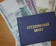 Харьковским студентам вернули стипендии