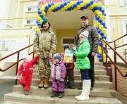 Харьковские пограничники получили новые квартиры