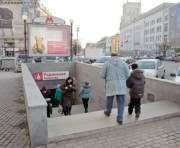 Харьковчане могут принять участие в переименовании «Советской»