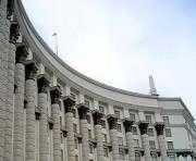 Кабмин создал Государственную аудиторскую службу на базе Госфининспекции