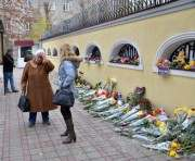 «Харьков скорбит вместе с вами»
