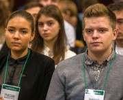 В Харькове прошел первый молодежный форум