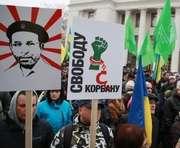 Под Верховной Радой митингуют против политических репрессий: фото-факты
