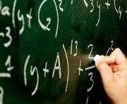 Харьковские школьники стали лучшими на всеукраинском турнире математиков