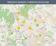 В Харькове запустили сайт электронных «петиций» к мэру