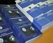 Харьковским полицейским подарили справочники