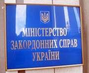 МИД рекомендует украинцам воздержаться от посещения Мальдив