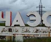 Следующий год станет годом чествования памяти ликвидаторов аварии на ЧАЭС