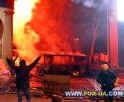 Гаагский суд озвучил предварительные выводы о событиях на Майдане