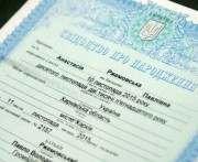 В Харьковских роддомах начали выдавать свидетельства о рождении