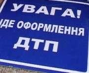 ДТП в Харькове: на Алексеевке девушка попала под два автомобиля
