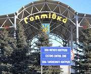 Сколько грузов прошло через границу в Харьковской области: информация ГФС