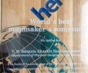 Харьковчане победили на всемирном картографическом конкурсе