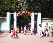 Как харьковские школьники помогают зоопарку
