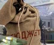 Бюджет Харьковской области будут рассматривать в середине декабря