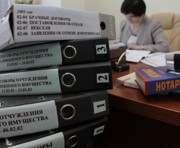 В Украине упростили регистрацию бизнеса и недвижимости