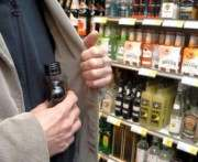 Харьковчанин сбежал из магазина с бутылкой виски