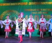 Харьковские товары и услуги вошли в число ста лучших