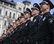 Кабмин обнародовал оклады за звания в Национальной полиции