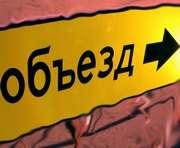 Улица Динамовская в Харькове перекрыта