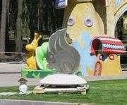 Парк в Харькове стал предприятием года