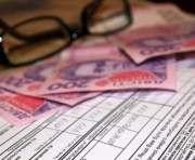 В Харькове оформить субсидию с начала отопительного сезона можно до 11 декабря
