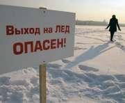 Украинские водоемы возьмут на электронный учет