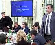 Скандал Аваков vs Саакашвили: опубликовано видео, «позорящее страну»