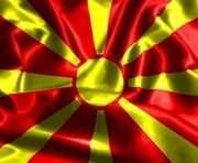 Македония готова изменить название страны