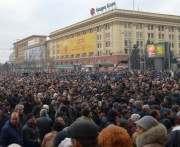 Глас народа: «Это казнь нашего народа правительством»