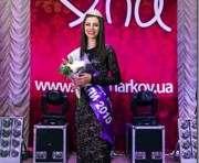 В Харькове выбрана самая красивая студентка