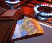 С апреля в Украине могут ввести абонплату за газ