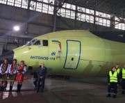 «Антонов» отказался называть самолет в честь Бандеры